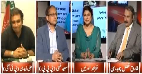8pm with Fareeha (Can Political Parties Boycott Gilgit Biltistan Poll) - 23rd February 2015