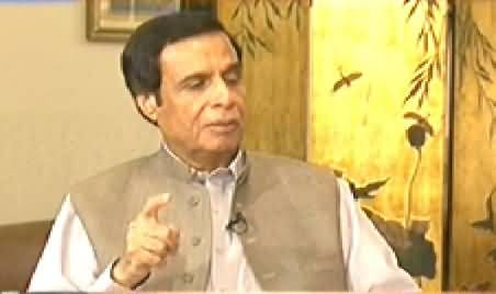 8pm with Fareeha (Chaudhry Pervez Elahi Exclusive Interview) – 7th August 2014