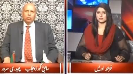 8pm with Fareeha (Chaudhry Sarwar Exclusive Interview) – 20th February 2015