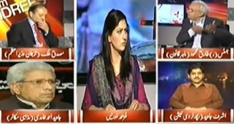 8pm with Fareeha (Christian Couple Killing on the Name of Religion) - 6th November 2014