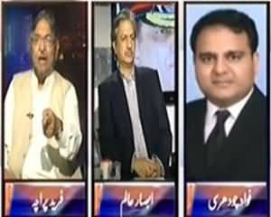8pm with Fareeha (Clash Between Pak Army & Jamat e Islami) - 11th November 2013