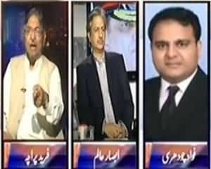 8pm with Fareeha (Clash Between Pak Army & Jamat e Islami) - 11th November 2013