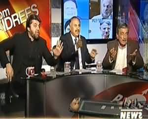 8pm with Fareeha (Corruption Allegations on PTI Members) - 17th March 2014