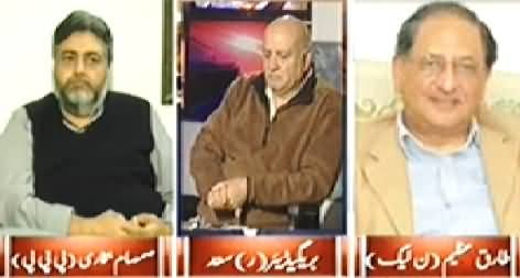 8pm with Fareeha (Decision of Amendments in Constitution) - 2nd January 2015