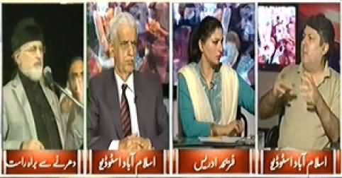 8pm with Fareeha (Dharna Special Transmission) 7PM to 8PM – 27th August 2014
