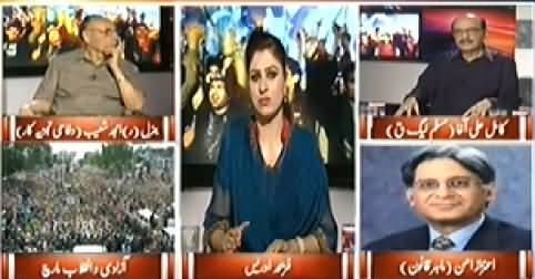 8pm with Fareeha (Dharna Special Transmission) 7PM To 8PM – 28th August 2014