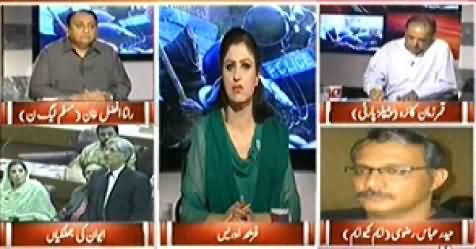 8pm with Fareeha (Dharna Special Transmission) 7PM To 8PM – 2nd September 2014