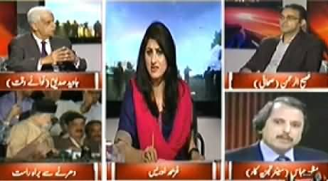 8pm with Fareeha (Dharna Special Transmission) 7PM To 8PM – 3rd September 2014