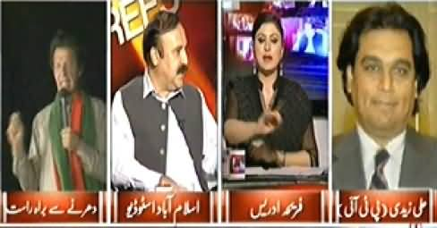 8pm with Fareeha (Dharna Special Transmission) 8PM To 9PM – 1st September 2014