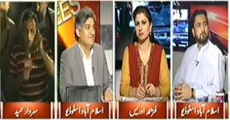 8pm with Fareeha (Dharna Special Transmission) 8PM to 9PM – 21st August 2014