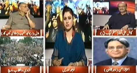 8pm with Fareeha (Dharna Special Transmission) 8PM To 9PM – 28th August 2014