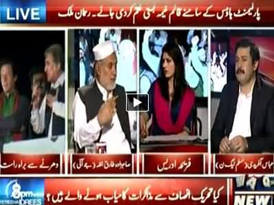 8pm with Fareeha (Dharna Special Transmission) 8PM To 9PM – 3rd September 2014
