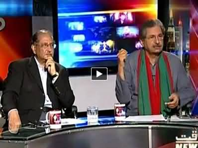 8pm with Fareeha (Does Imran Khan Want Anarchy in Pakistan) - 16th September 2014