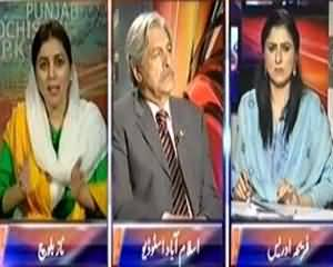 8pm with Fareeha (Shahzeb Murder Case: Parents Pardon the Killers) – 9th September 2013