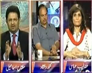 8pm with Fareeha (Election Main Dhandhli Ke ilzamaat Ki Bharmaar) - 23rd October 2013