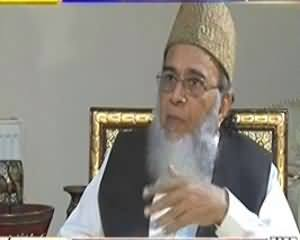 8pm with Fareeha (Exclusive Interview With Munawar Hassan) – 30th October 2013