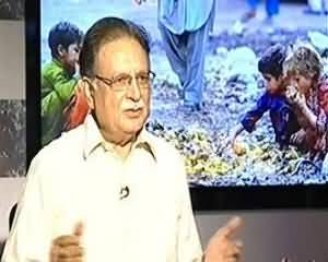 8pm with Fareeha (Exclusive Interview With Pervez Rasheed.) - 1st October 2013
