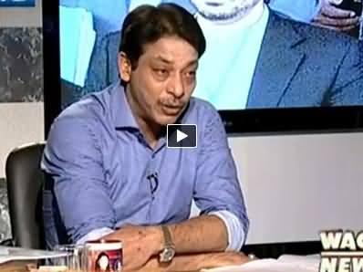 8pm with Fareeha (Faisal Raza Abidi Exclusive Interview) – 7th July 2014