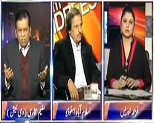 8pm with Fareeha (Gen Raheel Sharif Naye Army Cheif Muntakhib) – 27th November 2013