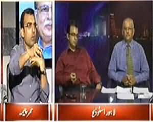 8pm with Fareeha (Geo News Should Be Banned - Defense Ministry) – 23rd April 2014