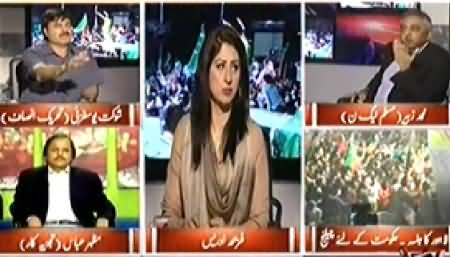 8pm with Fareeha (Go Nawaz Go Slogan Haunting PMLN Govt) – 29th September 2014