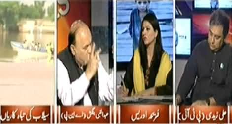 8pm with Fareeha (Govt Failed to Deal with Flood and Dharnas) - 9th September 2014