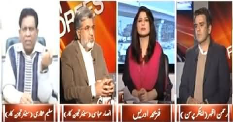 8pm with Fareeha (Govt Failed to Fulfill His Promises?) – 17th March 2015