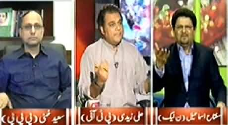 8pm with Fareeha (Govt Starts Crackdown to End Protests) - 15th September 2014