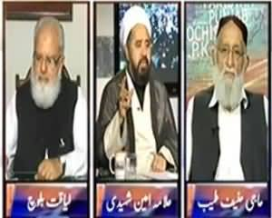 8pm with Fareeha (Hangu Main Drone Ka Nishana Kyun Bana?) – 21st November 2013