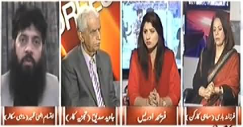 8pm with Fareeha (How To Fight With Taliban and Extremists) - 26th December 2014