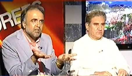 8pm with Fareeha (Imran Khan and PMLN Govt Face to Face) - 6th August 2014