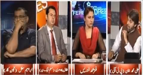 8pm with Fareeha (Imran Khan & Arif Alvi's Leaked Call) – 27th March 2015