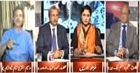 8pm with Fareeha (Imran Khan Demands Action Against MQM) - 12th February 2015