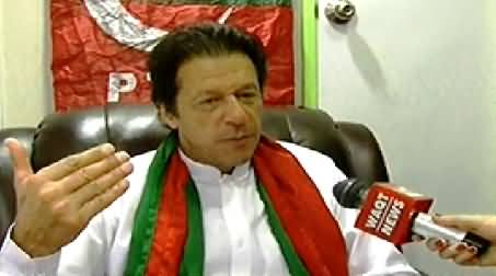 8pm with Fareeha (Imran Khan Exclusive Interview) – 30th September 2014