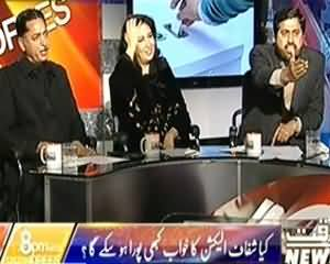 8pm with Fareeha (Imran Khan Ke Election Main Ragging Ke ilzamaat) – 10th December 2013
