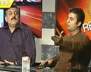 8pm with Fareeha (Imran Khan Ke Khilaf Toheen-e-Adalat Ka Notice Wapis) - 28th August 2013
