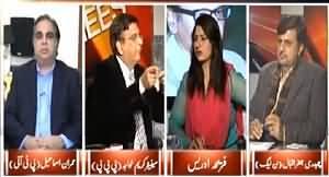 8pm with Fareeha (Imran Khan Ne Ticket Baichey - Pervez Rasheed) – 3rd March 2015