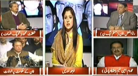 8pm with Fareeha (Imran Khan's Allegations of Rigging on PPP) – 12th November 2014