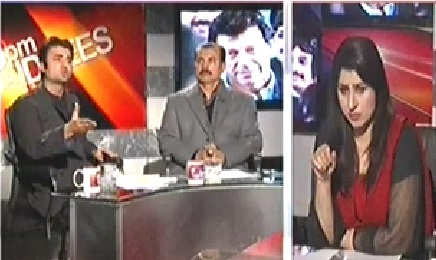 8pm with Fareeha (Imran Khan's Visit to APS, Parents Protest) - 14th January 2015