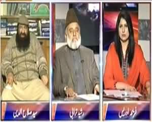 8pm with Fareeha (India Kashmir Ke Maslay Per Rukawat Kyun Bana hua hai) - 6th December 2013