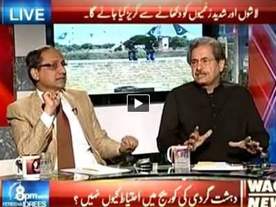 8pm with Fareeha (Irresponsible Coverage While Attack on Karachi Airport) - 11th June 2014