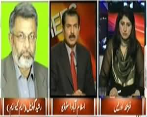 8pm with Fareeha (Is Altaf Hussain's Life in Danger) - 30th January 2014