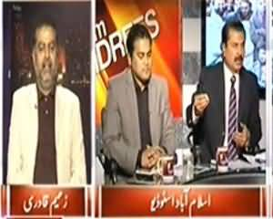 8pm with Fareeha (Is Army on the Same Page with Govt?) – 26th February 2014
