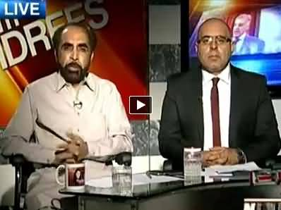 8pm with Fareeha (Is Democracy Once Again in Danger?) – 2nd May 2014