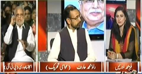 8pm with Fareeha (Is Democracy Really in Danger Due to Long March) – 11th August 2014