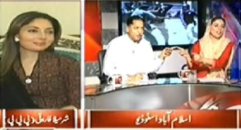 8pm with Fareeha (Is Govt Again in Danger?) – 19th June 2014