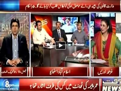 8pm with Fareeha (Is Govt Backing Geo Group?) -15 May 2014