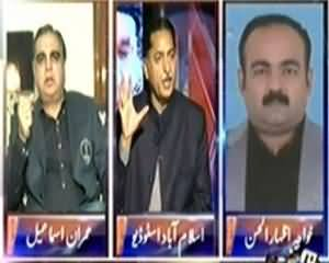8pm with Fareeha (ٰIs Govt Confused on the Issue of Dialogue or Operation?) – 27th January 2014