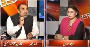8pm with Fareeha (Is Jahangir Tareen Controlling KPK?) – 25th March 2015