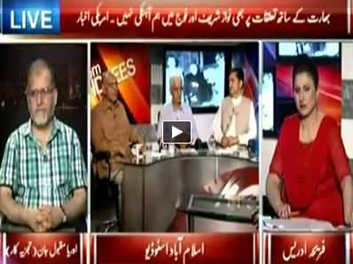 8pm with Fareeha (Is There Any Chance of Un Democratic Move?) - 22nd May 2014